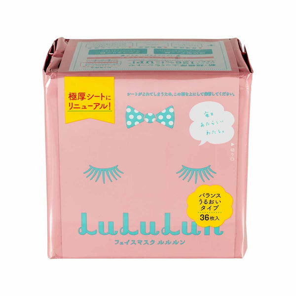 LuLuLun Face Mask (Pink) 36 Sheets
