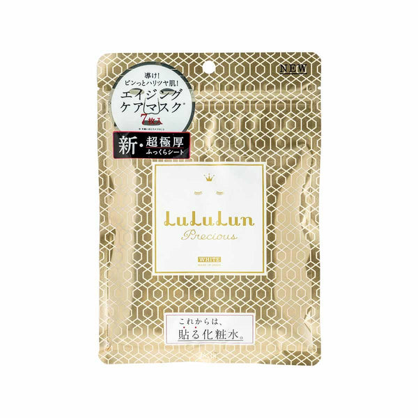 LuLuLun Face Mask Precious White 7 Sheets