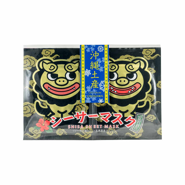 Chulala Shisa Mask Set
