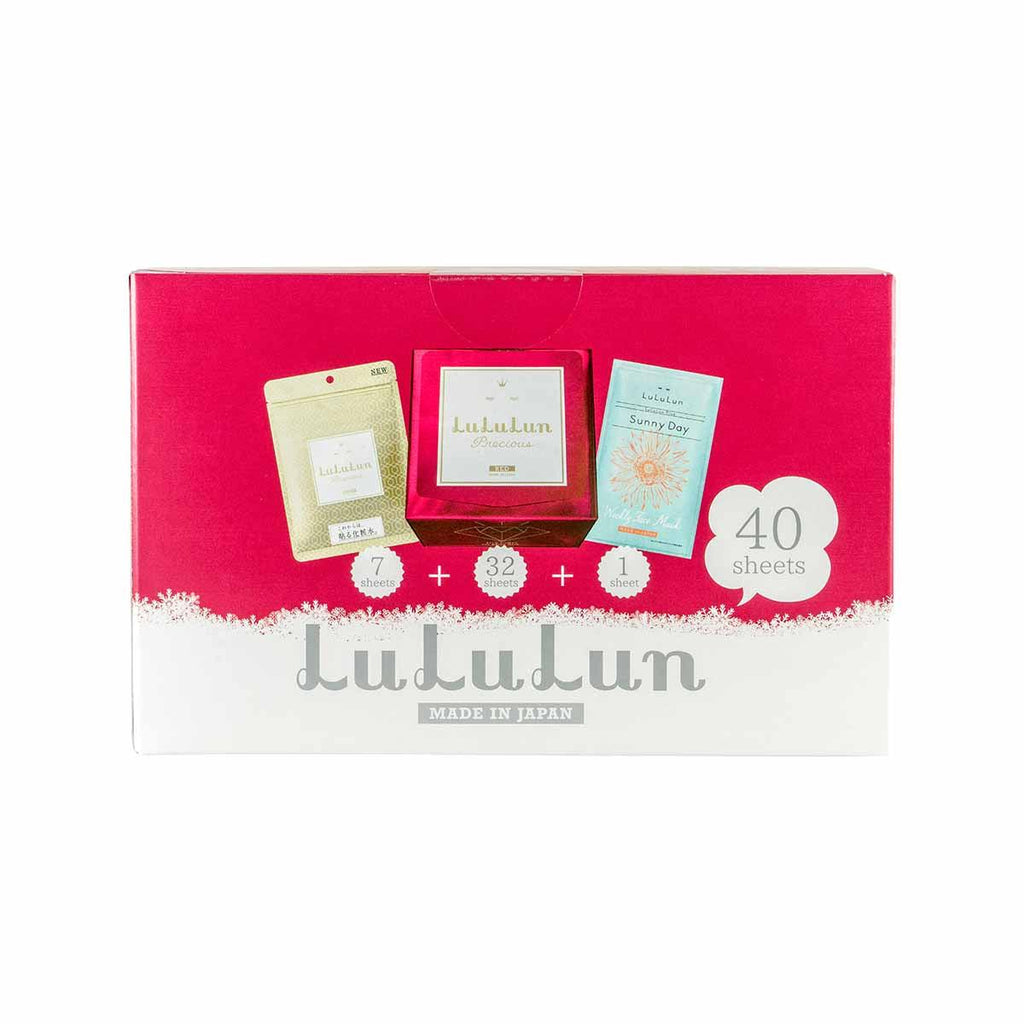 LuLuLun Precious Red Special Gift Box