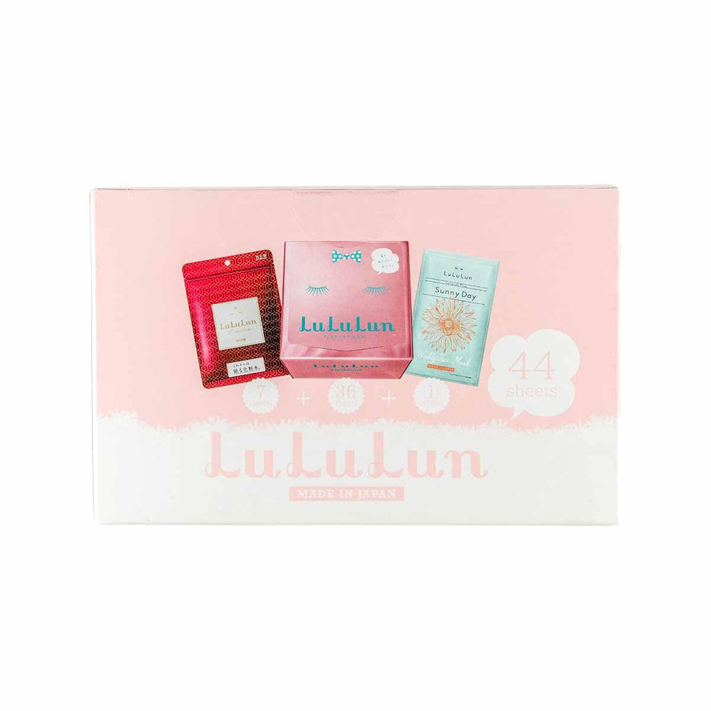 LuLuLun Face Mask (Pink) 5 Sheets Special Gift Box