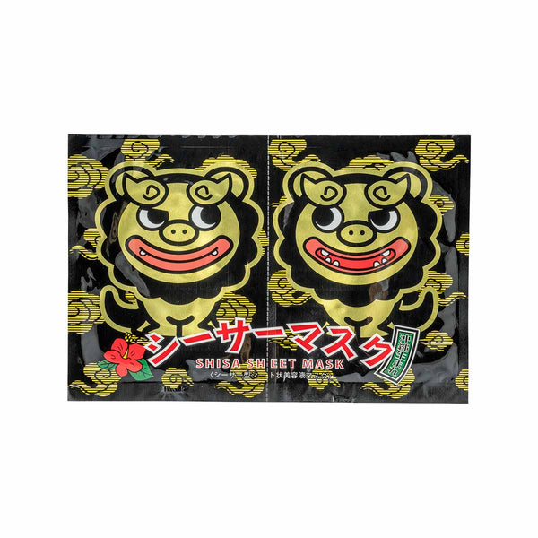 Chulala Shisa Sheet Mask (Black) 2 Sheets