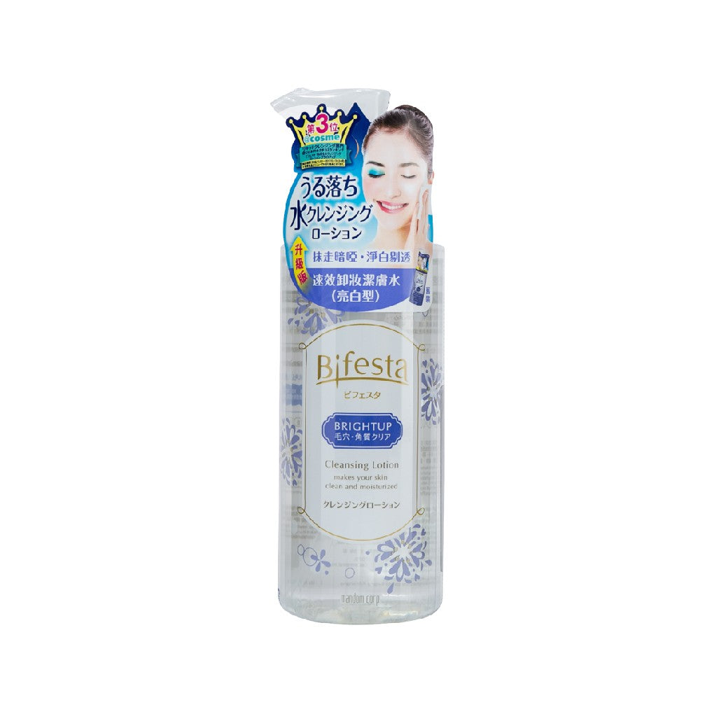 Bifesta Cleansing Lotion Brightup Q 300ml