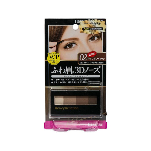 Heavyrotation Powder Eyebrow & 3D nose #02NBR (3.5g)