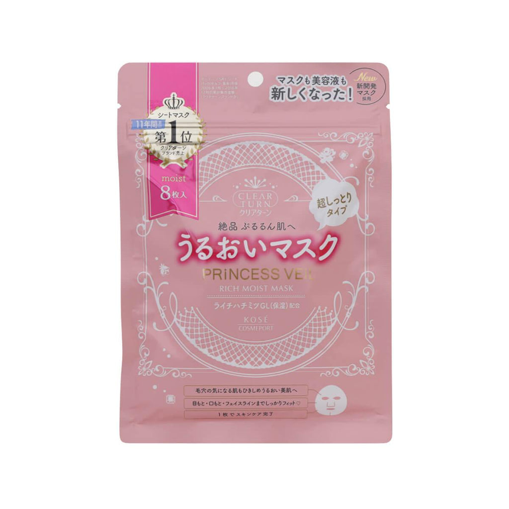 Kose Clear Turn Princess Veil R.Moist Mask 8s