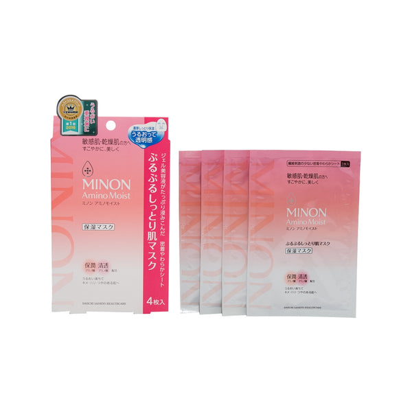 Moist Essential Mask 4 pcs