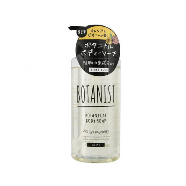 Botanist Botanical Body Soap [Moist] Orange & Peony