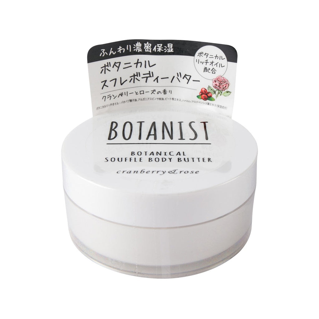Botanist Botanical Souffle Body Butter