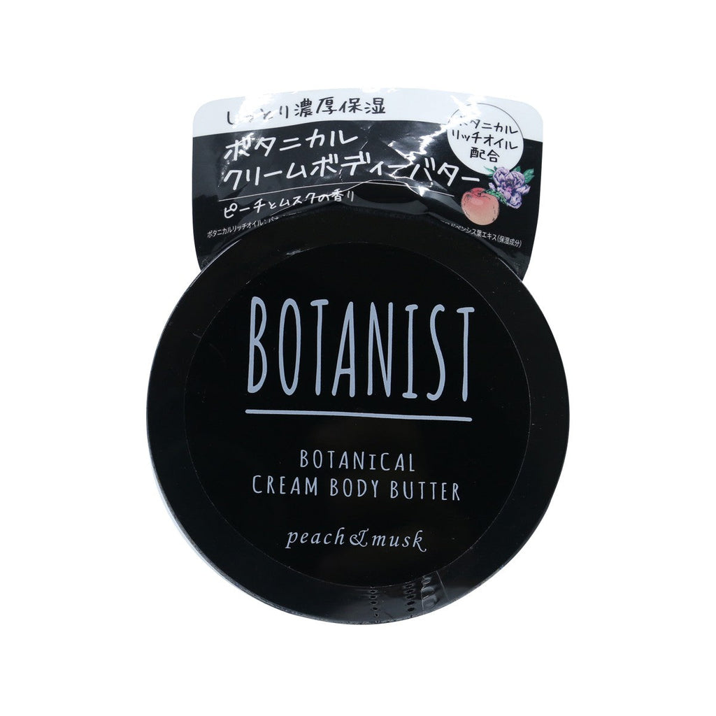Botanist Botanical Cream Body Butter