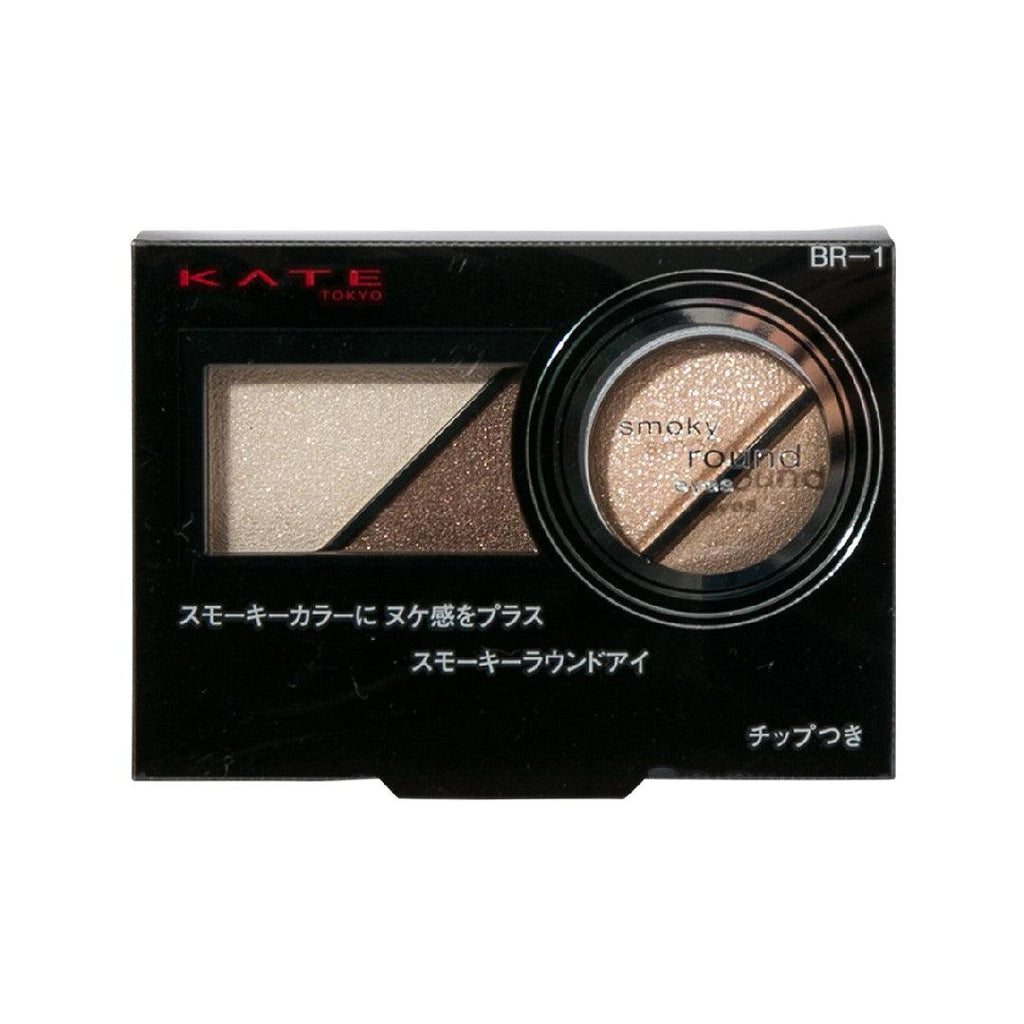 Kate Smoky Round Eyes BR-1 (2.7g)