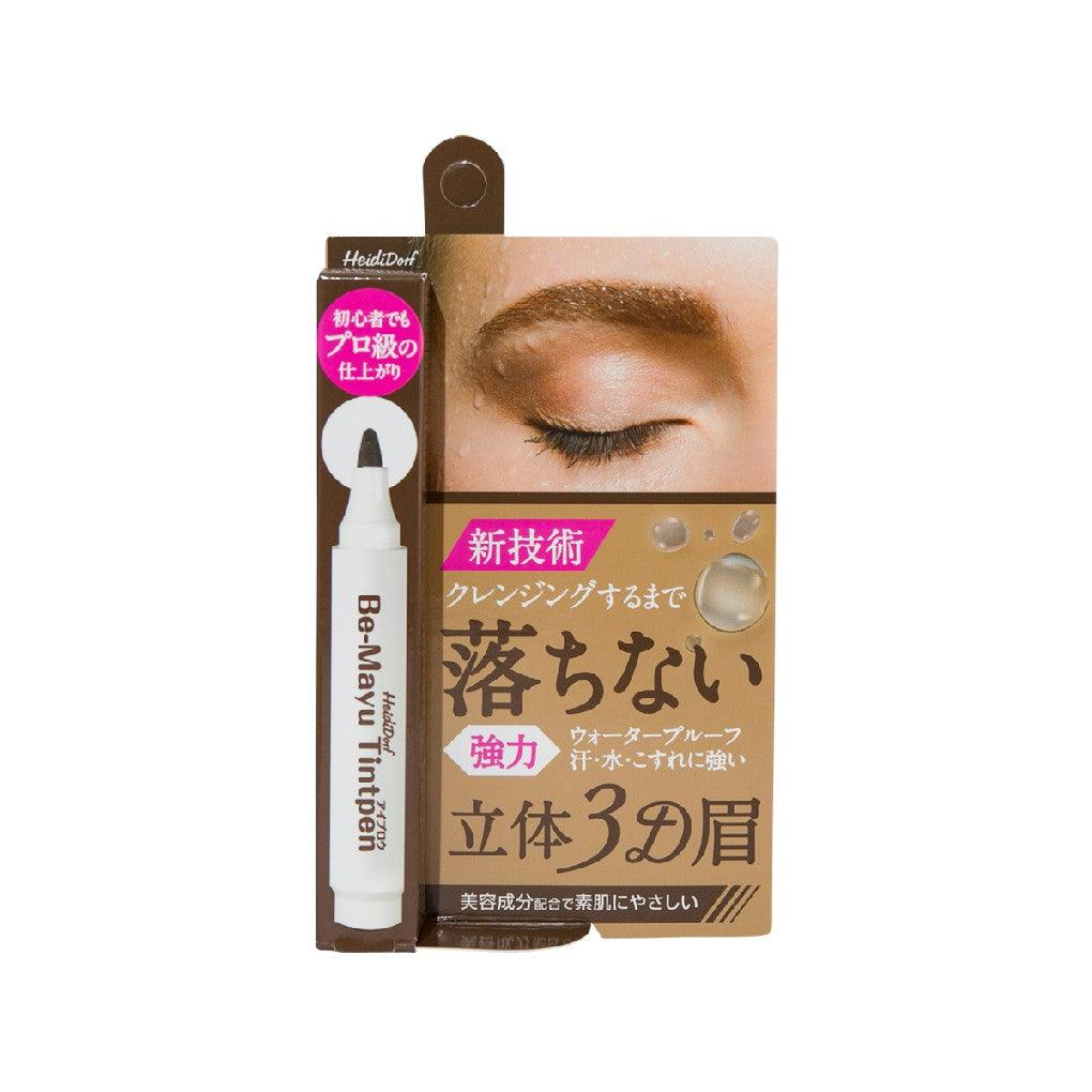 Popberry Be-Mayu Tint Pen Brown