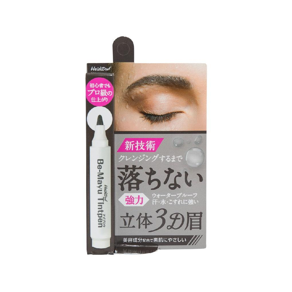Popberry Be-Mayu Tint Pen Charcol
