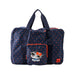 Hello Kitty Foldable Bag (32L)-Navy