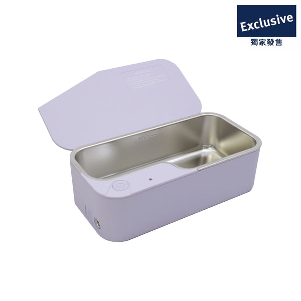 Smartclean Ultrasonic Cleaner-Purple