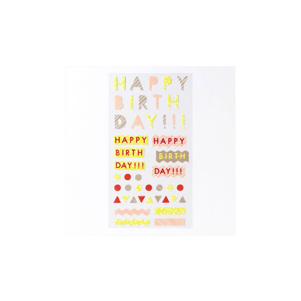Iroha Toy Album Decoration Sticker - Birthday