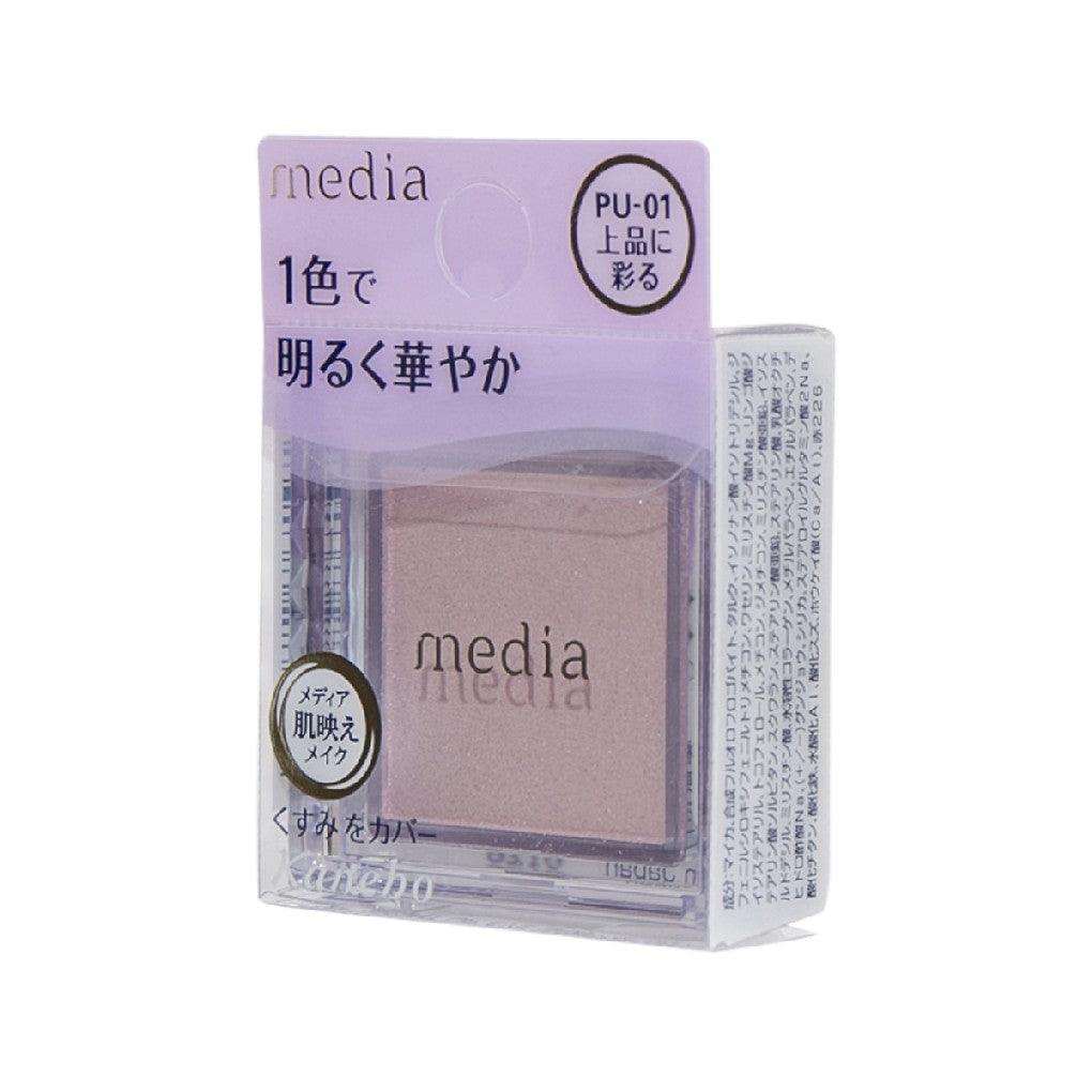 Media Bright Up Eye Shadow (PU-01) 1.3g