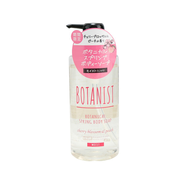 Botanist Spring Body Soap '18 (Moist)
