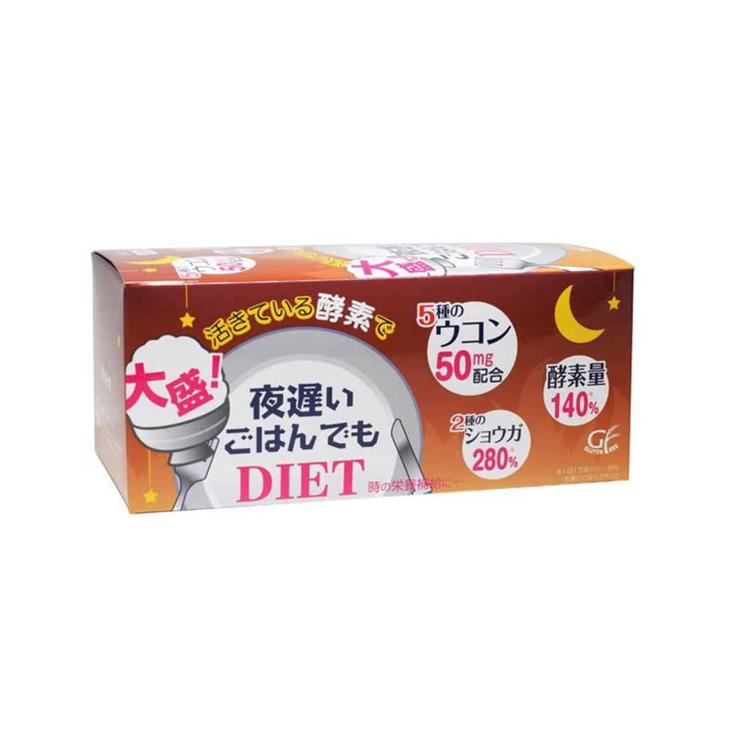 Shinyakoso Night Diet (Brown)