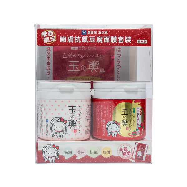 Tofunomoritaya Tofu Yogurt Face Pack Set