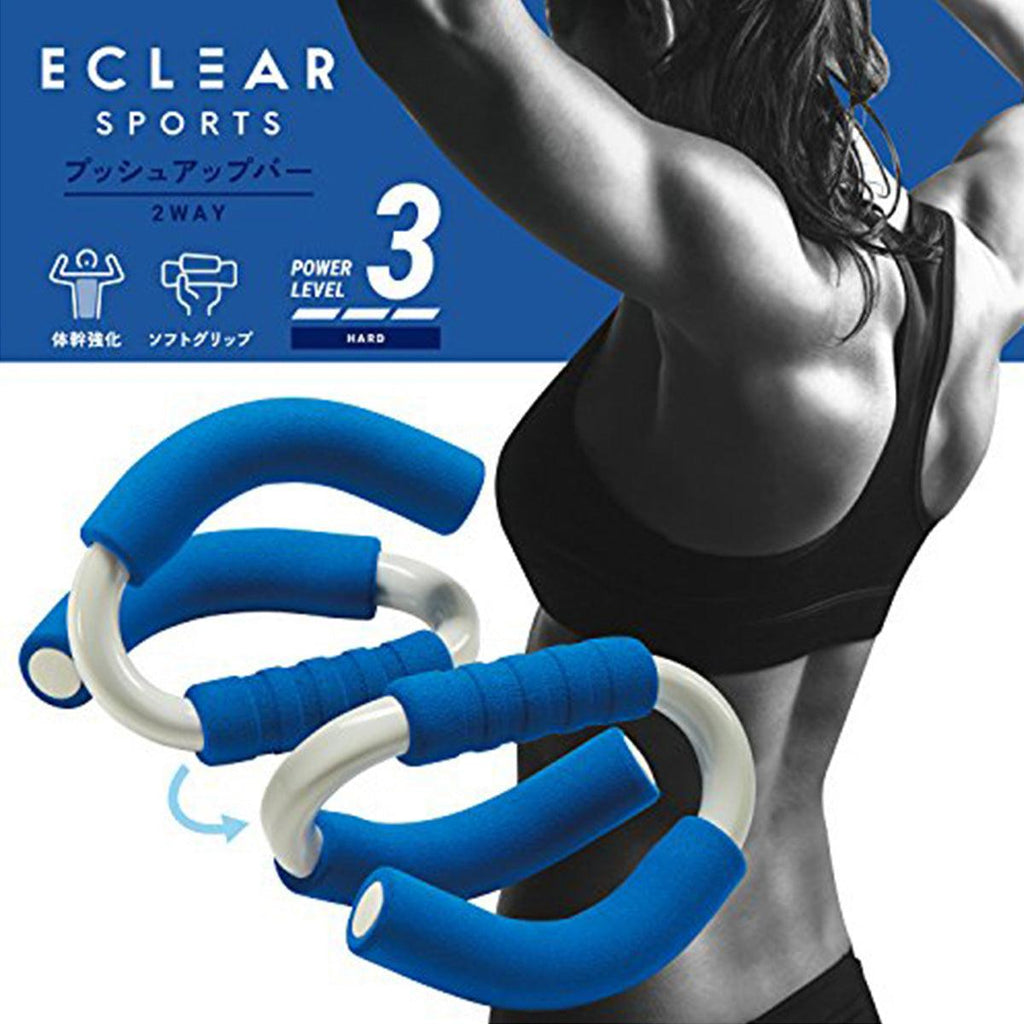 ECLEAR PUSH UP BAR (2 WAY)