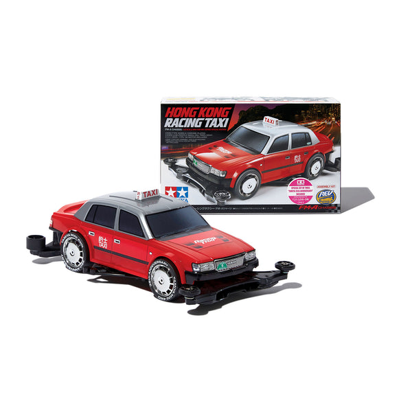 Tamiya HK Racing Taxi (LOG-ON Exclusive)