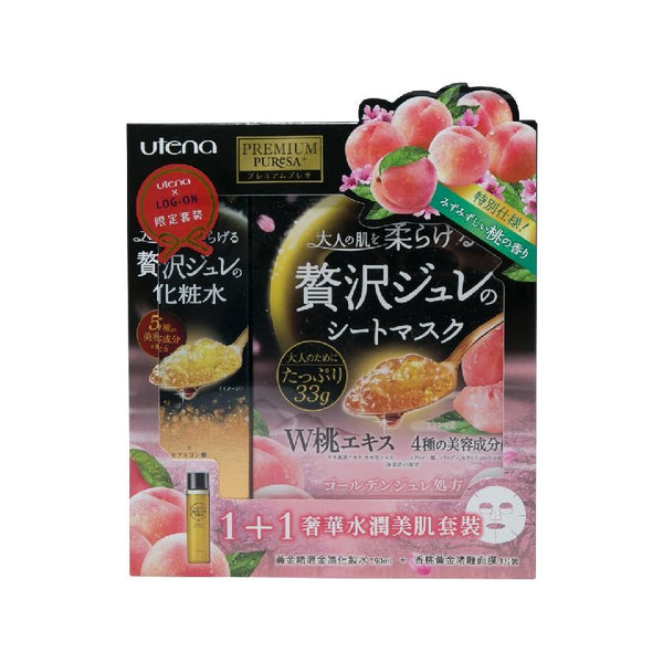 Puresa Utena Golden Jelly Mask Peach Set