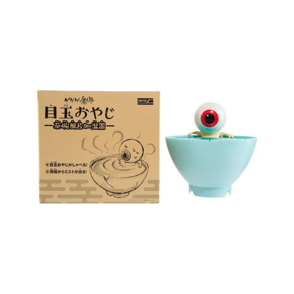 SHINE Eyeball Father Aroma Humidifier