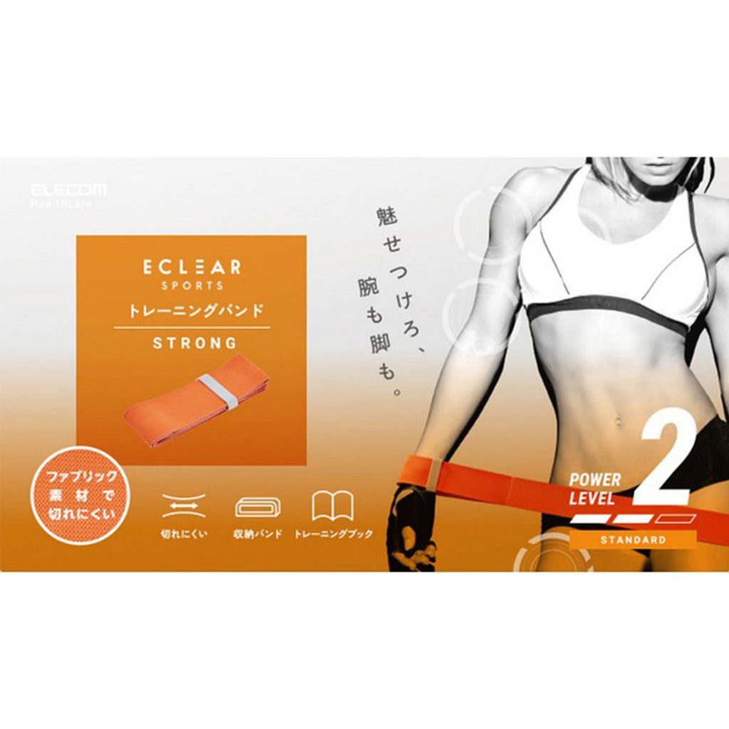 ECLEAR SPORT TRAINING BAND / STANDARD
