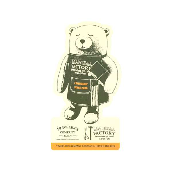 TRAVELER'S notebook Baggage Sticker MF BEAR Die Cut Cream