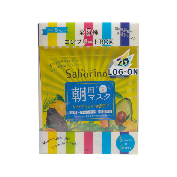 BCL Saborino Facial Sheet Mask 5pcs Box Set