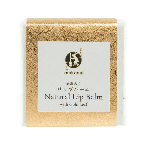 MAKANAI Natural Lip Balm  With Gold Leaf  (5g)