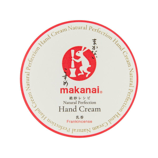 MAKANAI Natural Perfection Hand Cream (Frsnkincense)  (30g)