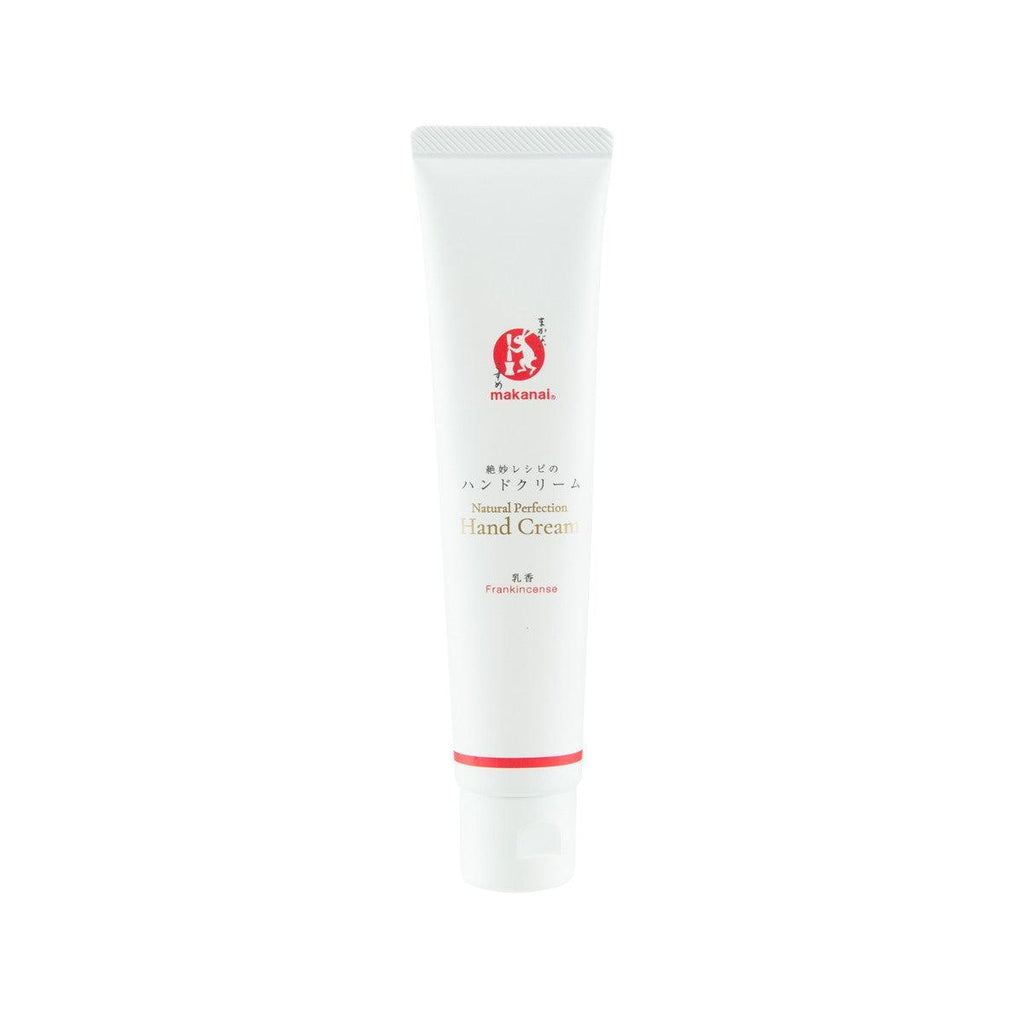 MAKANAI Natural Perfection Hand Cream (Frsnkincense) Tube  (40g)