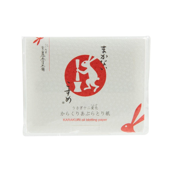 MAKANAI Karakuri Oil Blotting Paper 50 Sheets