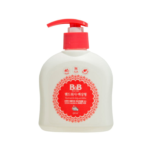 B&B HAND WASH FOR BABY & KIDS (APPLE)