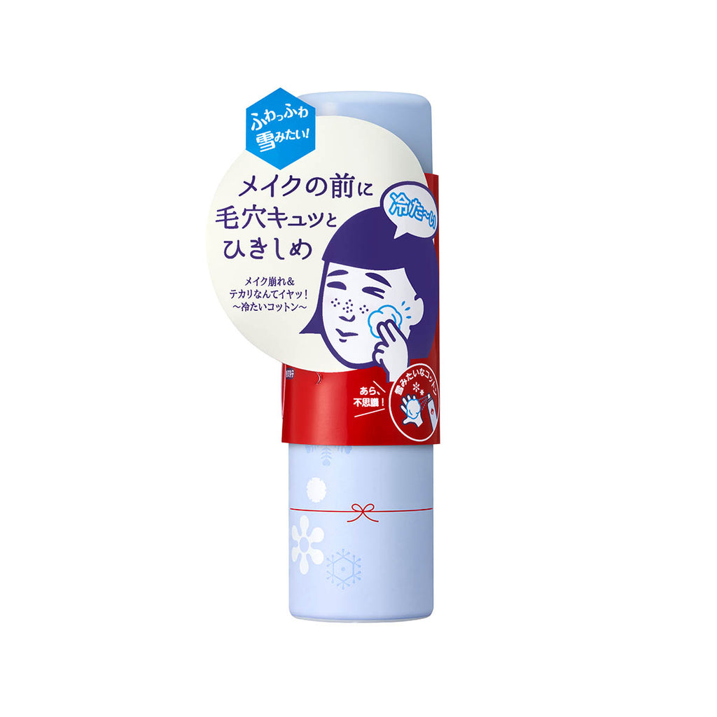 ISHIZAWA LAB NADESHIKO Keana Cool Essence Cotton Maker (70g)