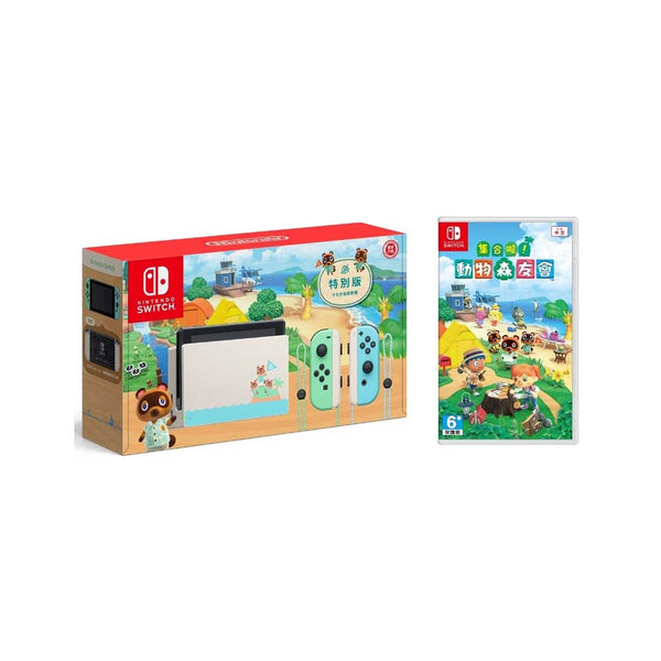 Nintendo Switch Animal Crossing: New Horizons Edition + Animal Crossing: New Horizons (CHT)(Bundle Set)