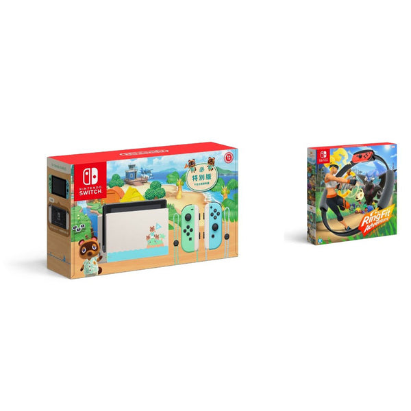 Nintendo Switch Animal Crossing: New Horizons Edition + Ring Fit Adventure Set (w/Ring-Con & Leg Strap) (CHT) (Bundle Set)