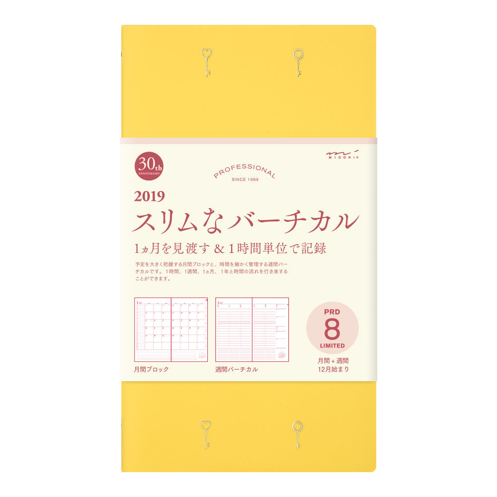 A5 Slim Weekly Professional Diary Limited PRD-8 - Key Yellow