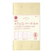 A5 Slim Weekly Professional Diary Limited PRD-8 - Moon Beige