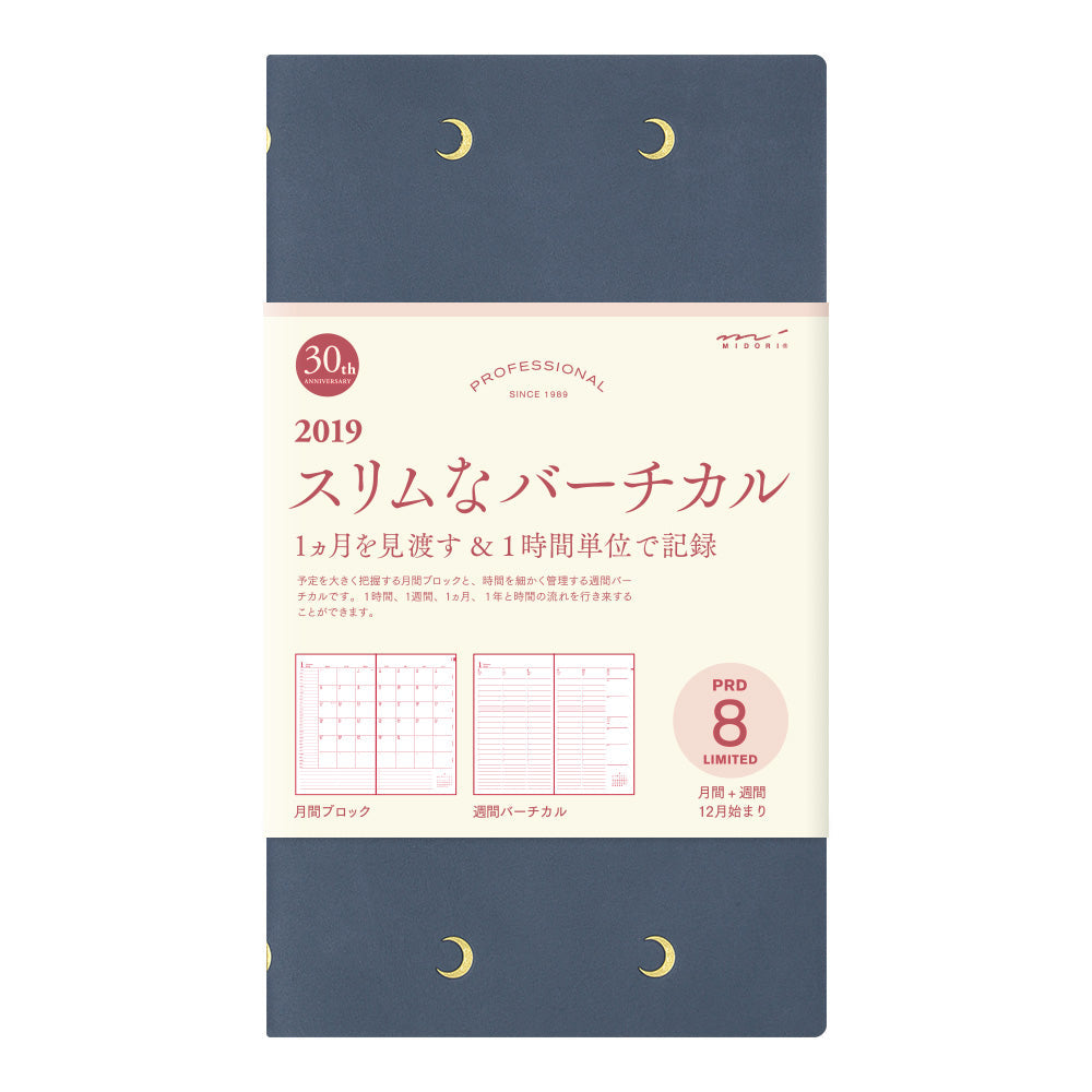 A5 Slim Weekly Professional Diary Limited PRD-8 - Moon Navy