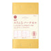 A5 Slim Weekly Professional Diary Limited PRD-8 - Eiffel Gold