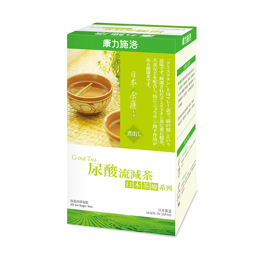 ALL HERO G-out Tea  (20 x 3g)