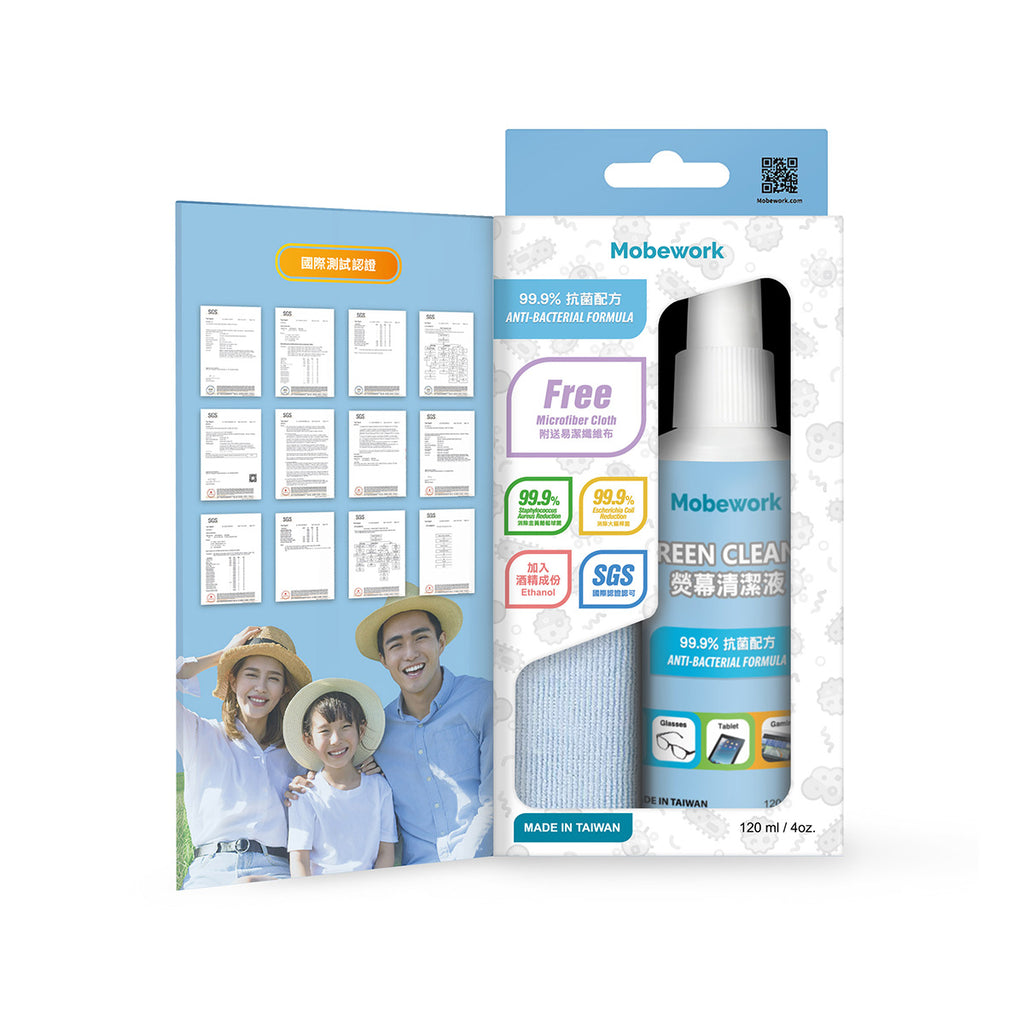 C2 Screen Cleaner 120mL