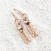 dainty rose gold drop earrings with swarovski crystal