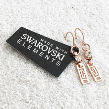 elegant rose gold drop earrings with swarovski crystal