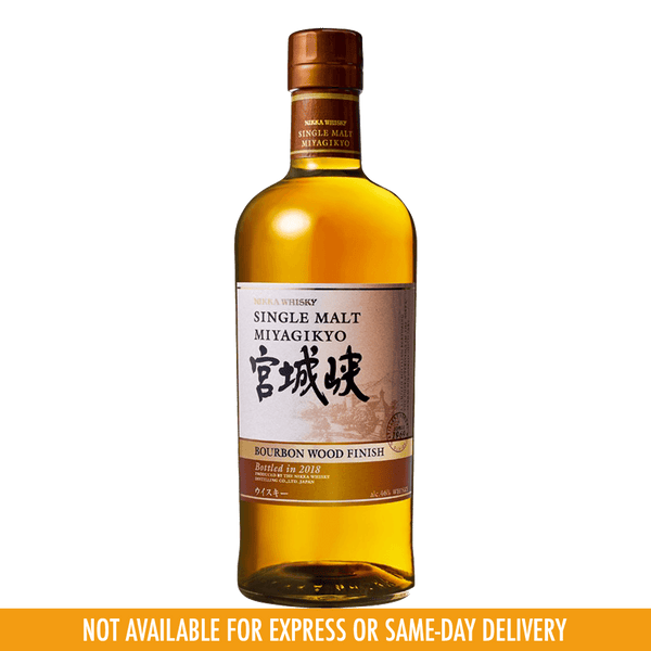 Nikka Miyagikyo Bourbon Wood Finish 700ml - Boozy.ph