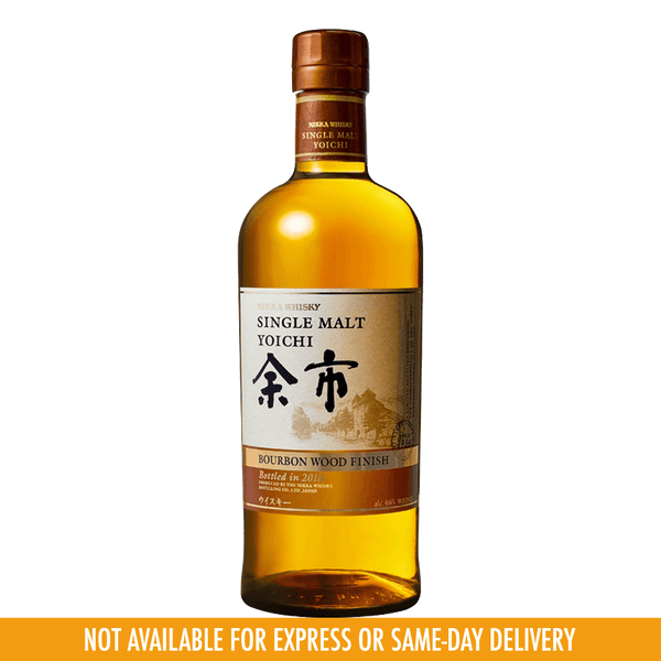 Nikka Yoichi Bourbon Wood Finish 700ml - Boozy.ph