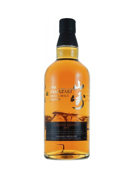 Yamazaki Single Malt Limited Edition 2017 700ml Japanese Whisky