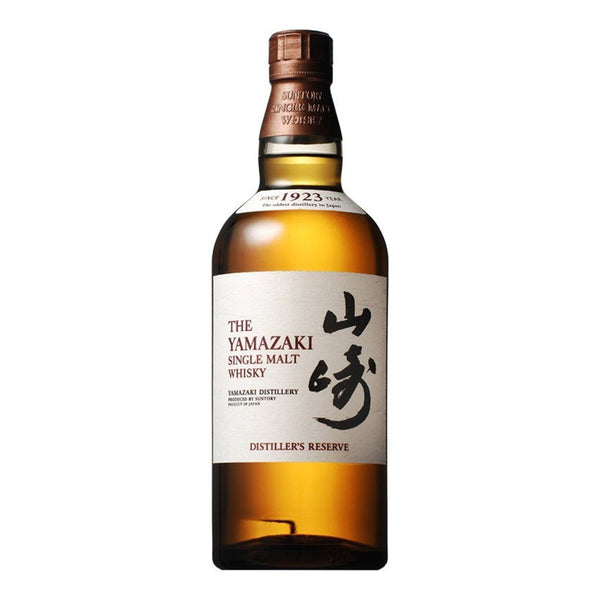 Yamazaki Single Malt 700ml - Boozy.ph